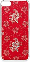 William Kilburn iPod Touch 6th Gen LeNu Case - Red Munisak by Russian School Lenu Case for Your iPod Touch 6th Gen