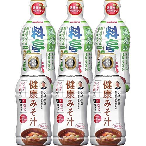 【セット商品】マルコメ 液みそ 健康みそセット(料亭の味 減塩、健康みそ汁 各3本)
