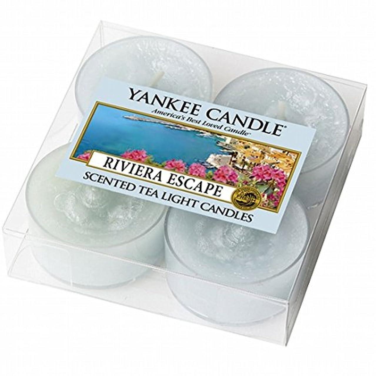 くまたコミットメントヤンキーキャンドル( YANKEE CANDLE ) YANKEE CANDLE クリアカップティーライト4個入り 「リビエラエスケープ」