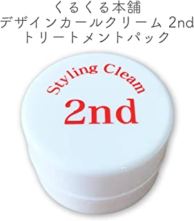 くるくる本舗 デザインカールクリーム 2nd スタイリングクリーム