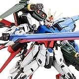 Bandai 1/60 PG GAT-X105 Perfect Strike Gundam Expansion Parts for Strike Gundam, Not Included MS Body