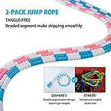Zoom IMG-1 qishare 2 pack corda per