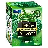 ファンケル (FANCL) 1日分のケール青汁 (10g×30本)