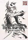 L'Habitant de l'infini, tome 2 - Casterman - 02/12/2004