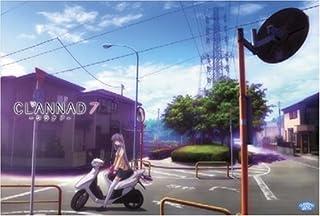 CLANNAD 7 (初回限定版) [DVD]