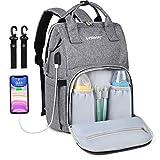 Baby Wickelrucksack Wickeltasche mit USB-Ladeanschluss Oxford Große Kapazität Babyrucksack Kein Formaldehyd Reiserucksack für Unterwegs(Grau)