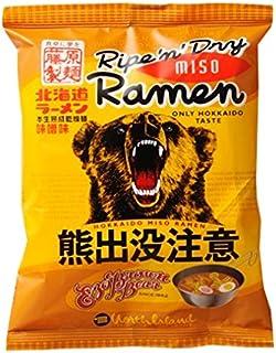 藤原製麺 熊出没注意 味噌ラーメン 114g×10袋