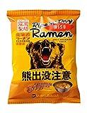 藤原製麺 北海道熊出没注意ラーメン 味噌味(114g)