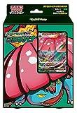 ポケモンカードゲーム ソード&シールド スターターセットVMAX フシギバナ