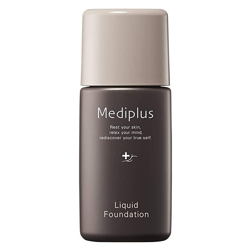 服を洗う退却間欠mediplus メディプラス リキッドファンデーション 20g (約4~5ヵ月分) (ナチュラル)