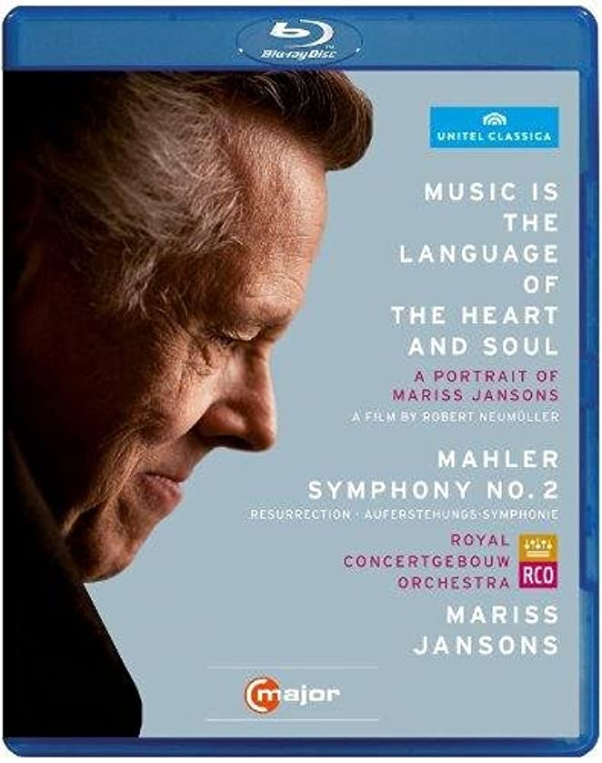 解決オープニング亜熱帯Music is the Language of the Heart & Soul / Mahler: Symphony No. 2 [Blu-ray] [Import]