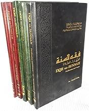 Fiqh us-sunnah: At-tahara and as-salah (v. 1-5)