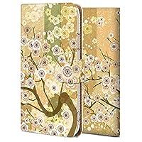 Galaxy S8 ケース 手帳型 SC-02Jケース ギャラクシーS8 カバー スマホケース おしゃれ かわいい 耐衝撃 花柄 人気 純正 全機種対応 和風-桜の花 フラワー シンプル 2262886