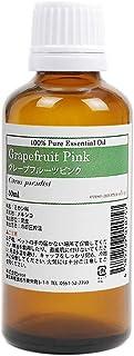 ease アロマオイル エッセンシャルオイル グレープフルーツピンク 50ml AEAJ認定精油