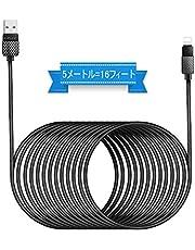 Opluz 5Mの充電ケーブル、16FT USBの速い充満耐久の編みこみのナイロンコード iPhone X / 8/8 Plus / 7/7 Plus / 6S / 6S Plus / 6/6 Plus/SE、iPad、iPod Touchに対応