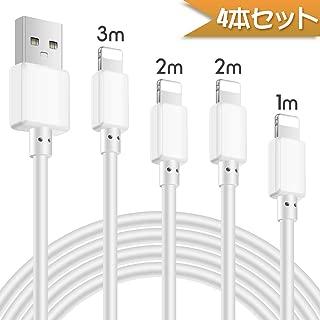 iPhone 充電ケーブル 【4本セット 1/2/2/3M】 WSCSR USB急速充電&同期 ライトニングケーブル 高耐久 断線防止 アイフォン充電ケーブル iPhone XS/XS Max/XR/X/8/8Plus/7/7 Plus/6s/6s Plus/iPad/iPod各種対応