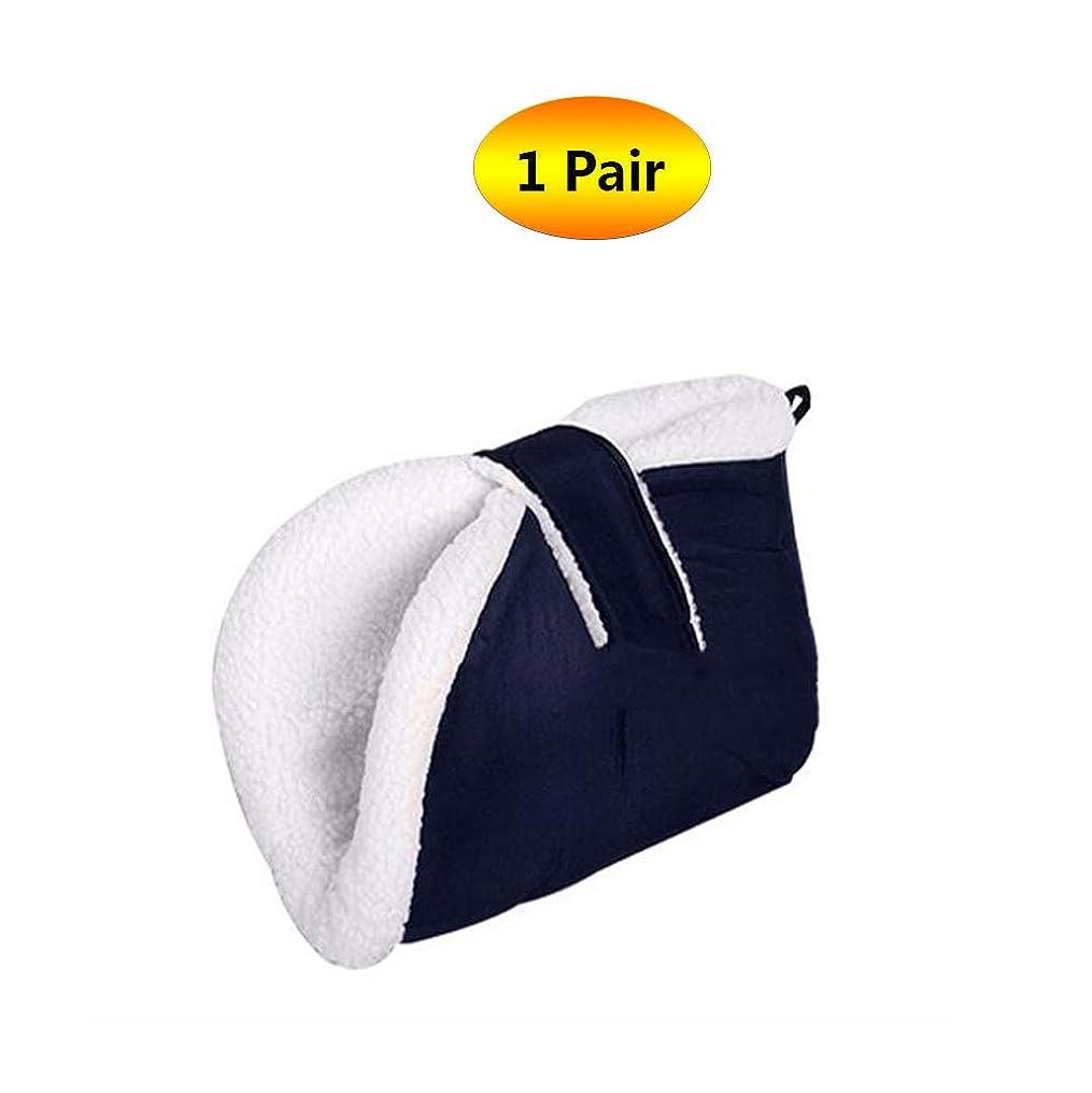 繰り返し哀危機ヒールフロートヒールプロテクター、ソフト慰めヒールプロテクター枕、高齢者の足補正カバー - ブルー