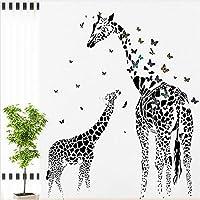 アフリカの動物のテーマの壁のステッカー黒の長い唐辛子と赤ちゃんのキリンの蝶の蝶の輸送シルエットホームポーチ壁画の装飾