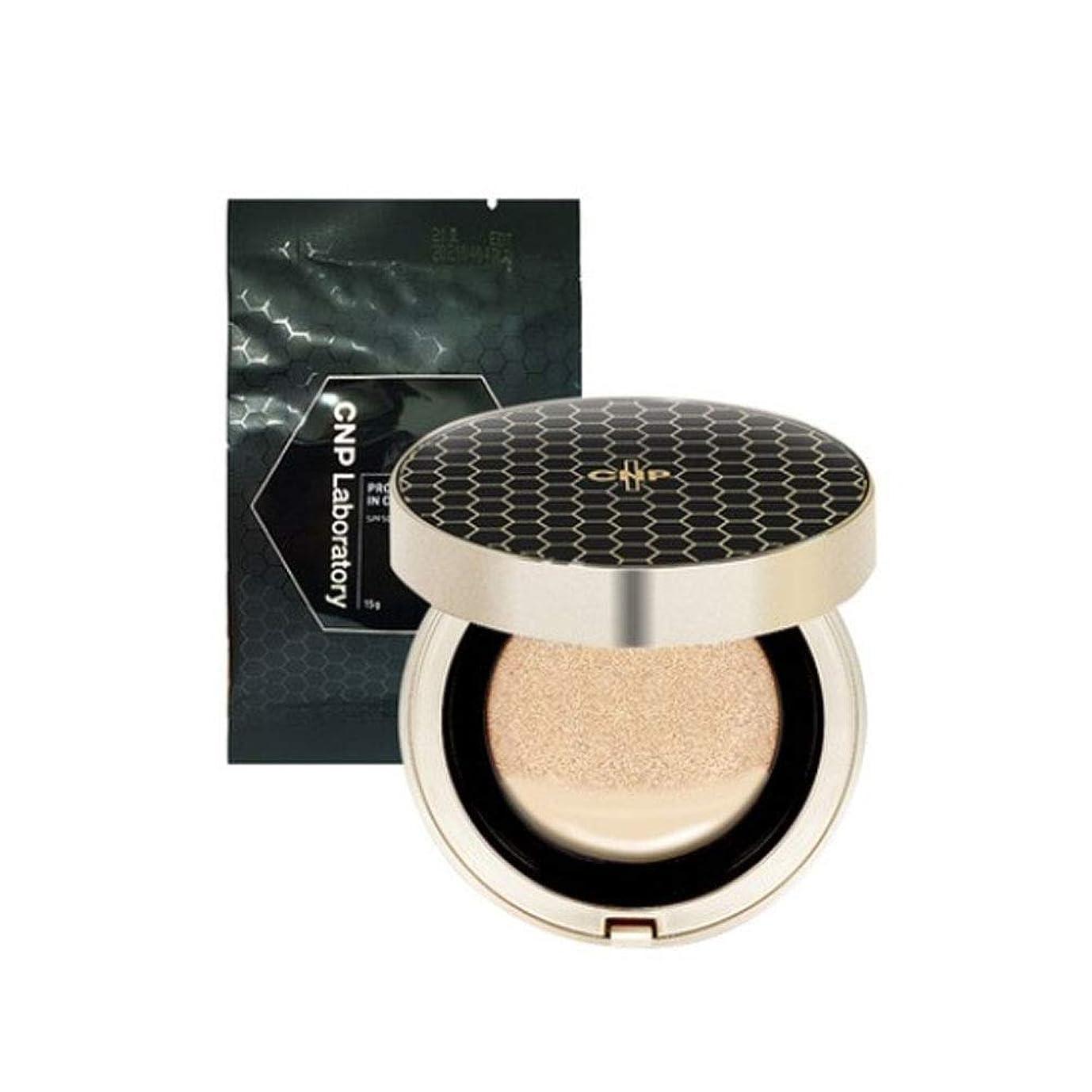 道を作る検体裸[CNP] Propolis Ampule In Cushion (#21) 15g +refill15g /[CNP]プロポリスアンプルインクッション(#21号)15g +リフィル15g [並行輸入品]