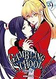 Gambling School Twin T09
