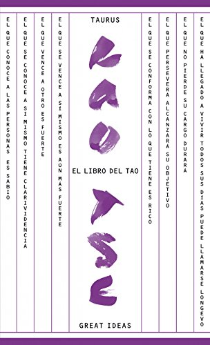 El libro del Tao (Serie Great Ideas 17)