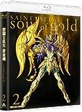 聖闘士星矢 黄金魂 -soul of gold- 2[Blu-ray/ブルーレイ]
