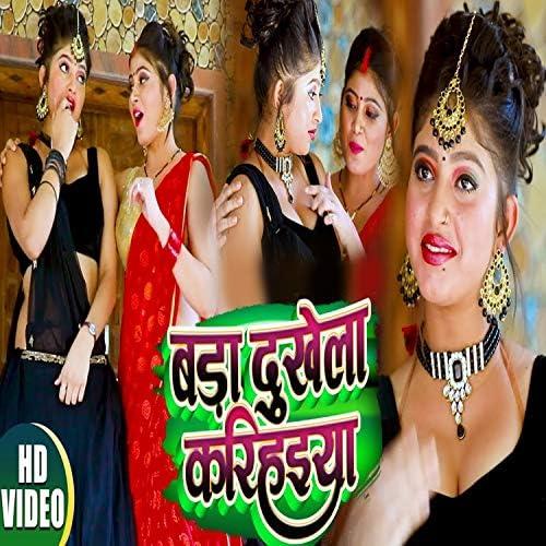 Satish Nishadvanshi & Shilpi Raj