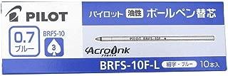 Pilot BRFS-10F-L Ballpoint Pen Blue Refill set of 10 Fine Point 0.7mm