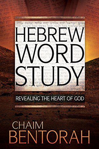 Hebrew Word Study: Revealing the Heart of God (Volume 1)