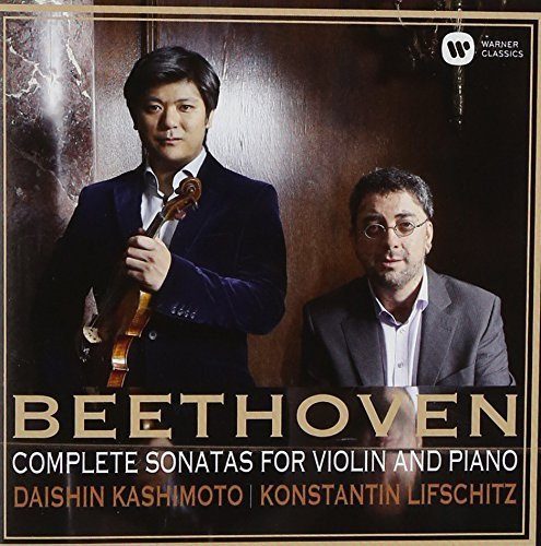 ベートーヴェン:ヴァイオリン・ソナタ全集(DVD付)