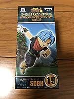 スーパードラゴンボールヒーローズ ワールドコレクタブルフィギュア vol.4 トランクス ワーコレ