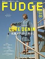 FUDGE -ファッジ- 2020年 5月号