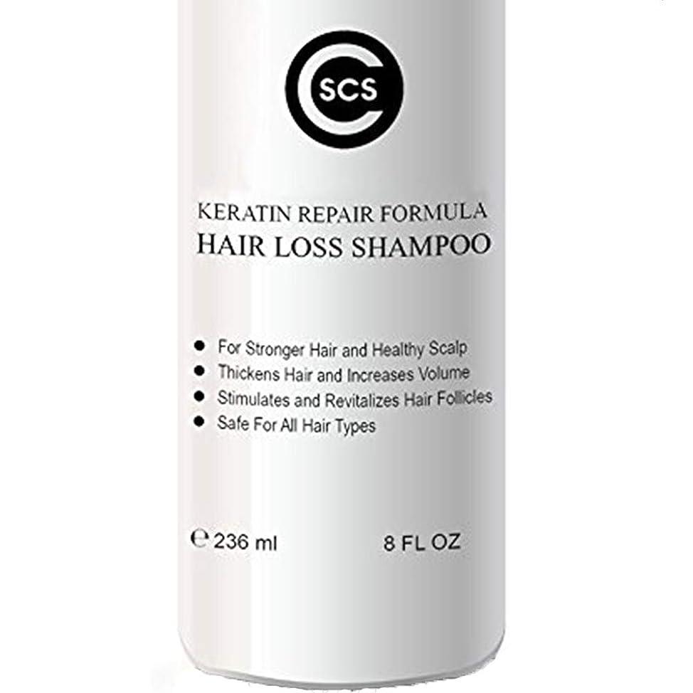 CSCS Rejuvenating Hair Growth Keratin Complex Shampoo - Treatment for Hair Loss & Thinning Hair - Thickens & Increases Hair Volume, While Revitalizing Hair Follicles - All Hair Types, Men & Women 8 oz