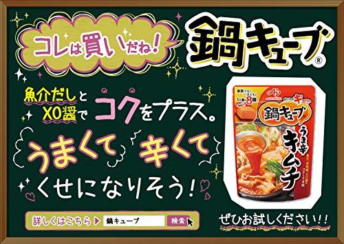 味の素『鍋キューブうま辛キムチ』