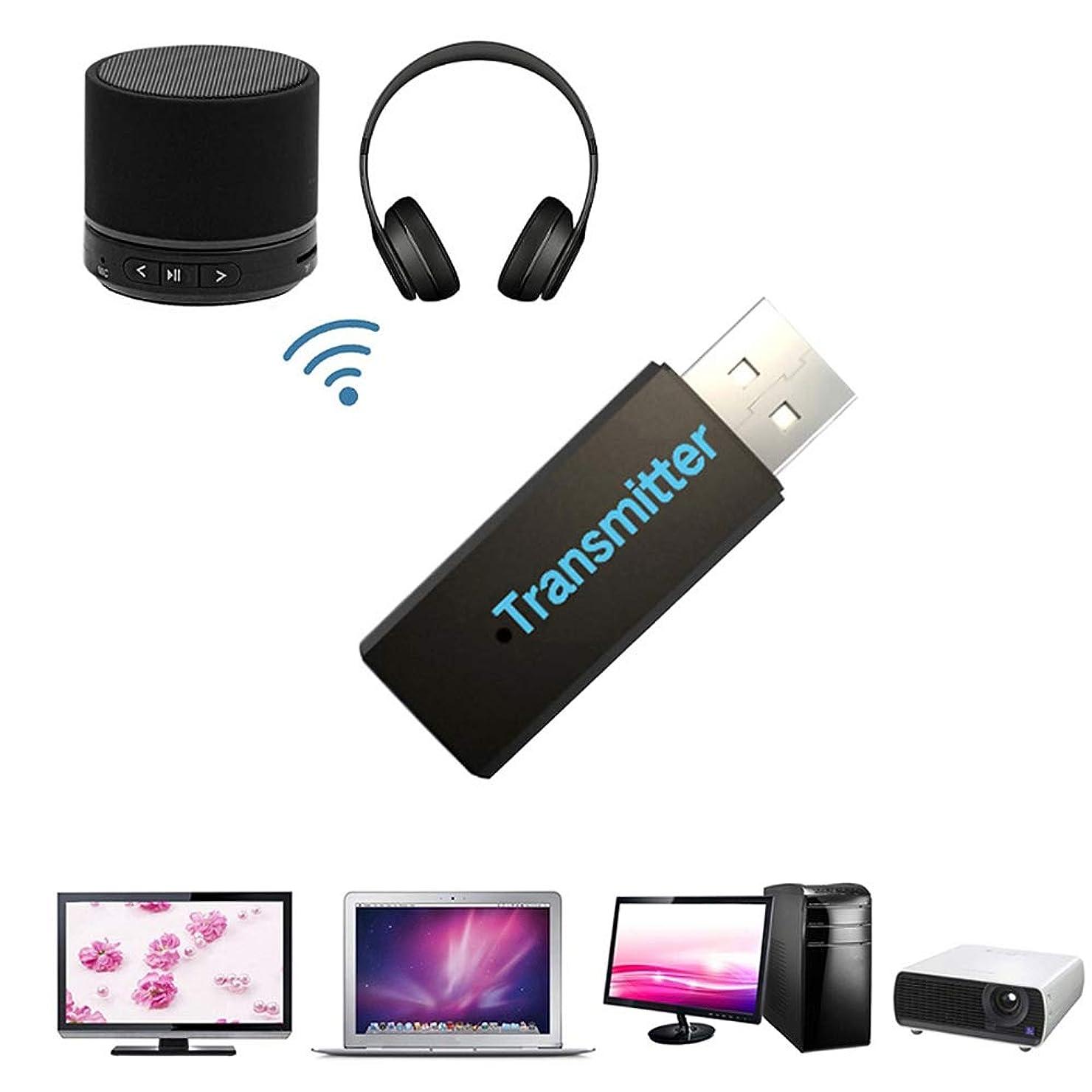 やめる前置詞コストDC ワイヤレス3.5 mm ワイヤレストランスミッタ センダトランスミッタ アダプタ 受信機 USB式