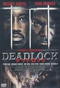 デッドロック(2001)