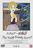トラップ一家物語(6)[DVD]