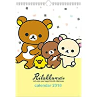 サンエックス リラックマ 2018年 カレンダー 壁掛け B4 CD31501