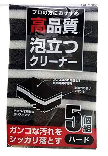 ワイズ 高品質泡立つクリーナー ハード5個組 HQ-105 約11.5×6×3.5cm