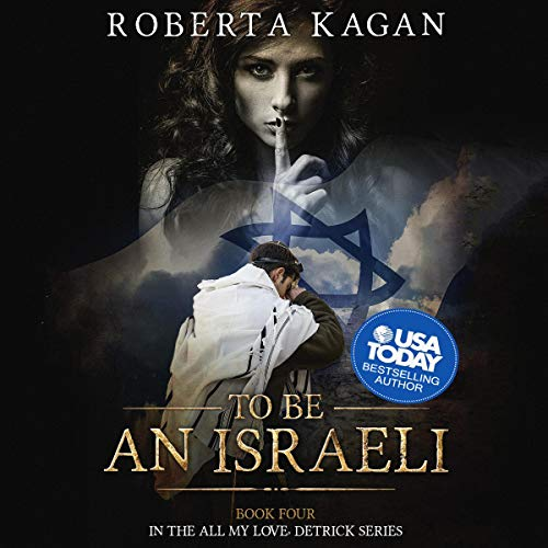 To Be an Israeli  By  cover art
