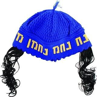 Na Nach Kippah With Payos - Blue