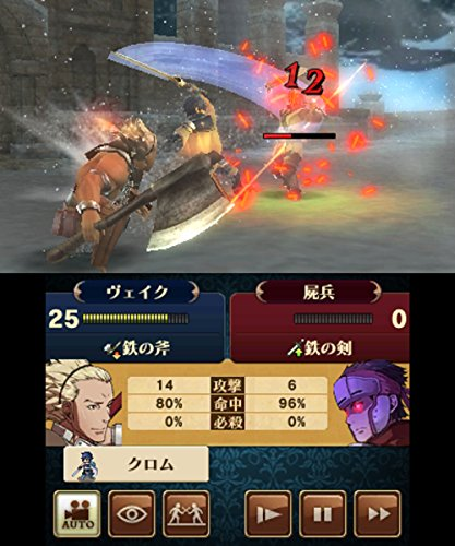 ハッピープライスセレクションファイアーエムブレム覚醒-3DS