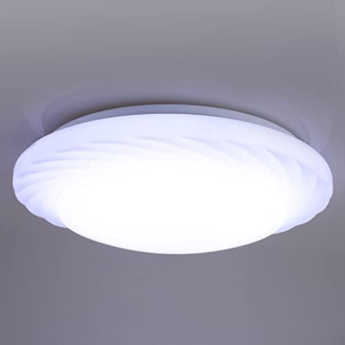 wholesale dealer a5e76 4a9f9 Bright Ceiling Light: Amazon.co.uk