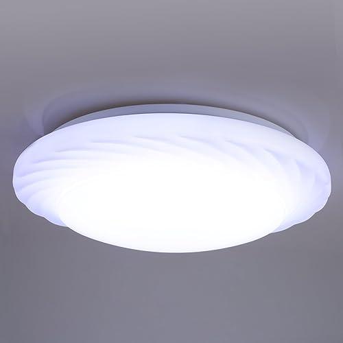 Bright Ceiling Light Amazon Co Uk