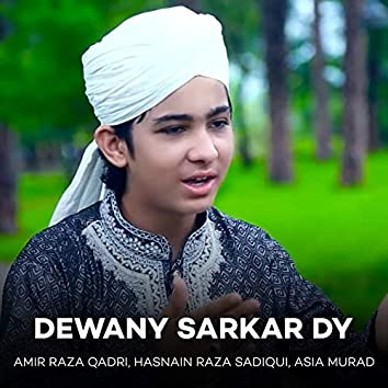 Dewany Sarkar Dy