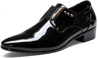 [Donahutt03] ビジネスシューズ ローファー メンズ ブラック シンプル ストレートチップ レザーシューズ 25CM 結婚式 浅履 純色 ファッション 冠婚 職場用