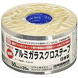 スリオン アルミガラスクロステープ50mm 9810002050X20