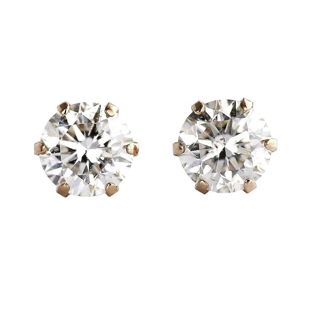 むしろエイリアス非アクティブ【 DIAMOND WORLD 】レディース ジュエリー K18PG ダイヤモンドピアス 一粒 0.25ct×0.25ct 合計 0.50ct 両耳用 ピンクゴールド 6本爪 FGカラー無色透明