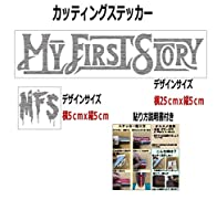MY FIRST STORY ステッカー (マッドシルバー)