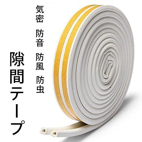 隙間テープ,Misirin 気密 窓 ドア 環境にやさしい 強力接着剤 パッキン 防風 防音 防虫 隙間 すきま 戸当たり 2本入 D型 ホワイト (色選択あり)